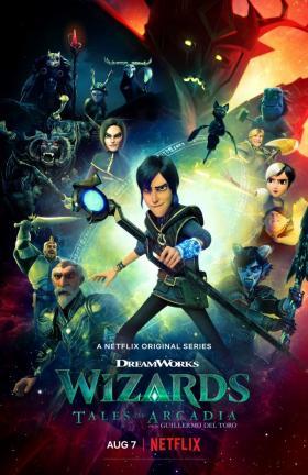 魔法大师:世外桃源的传说