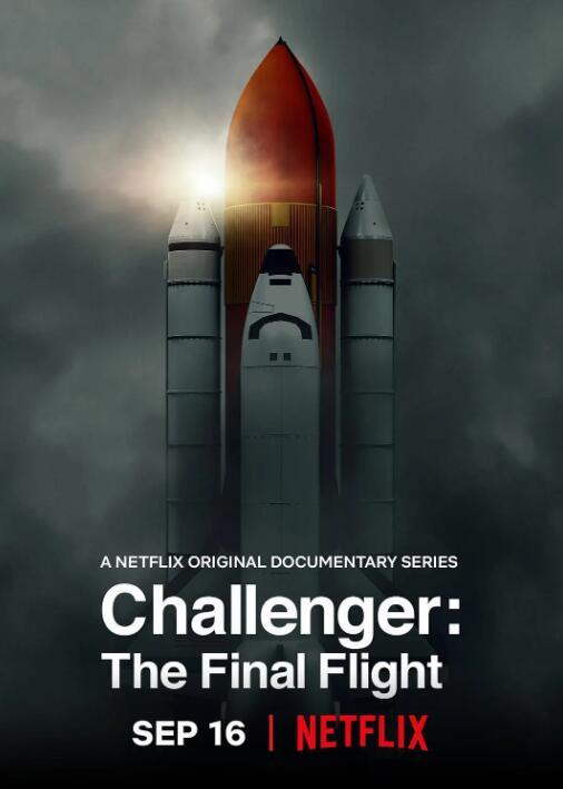 挑战者号:最后的飞行第一季